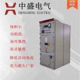 離心式空壓機帶VBG斷路器高壓一體化固態軟起動櫃