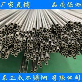 广西**精密304不锈钢毛细管. 2*0.3规格表
