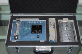 六级筛孔撞击式微生物采样器