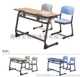 课桌椅中小学生辅导班培训桌学校教室阅读写字书桌厂家