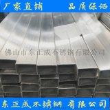 貴陽不鏽鋼裝飾方管,光面304不鏽鋼裝飾方管