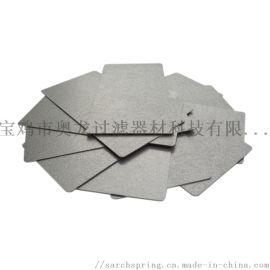 多规格微米级 啤 碳化烧结微孔钛管,多孔钛过滤元件