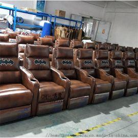 广东佛山影院座椅工厂  中  主题vip影院沙发