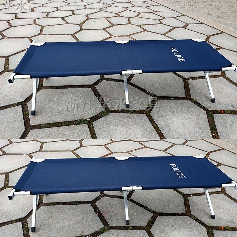 折叠床行军床便携式行军床士兵折叠床