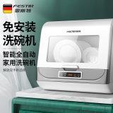 全自動家用臺式小型洗碗機加熱消毒噴淋式刷碗機評點禮品