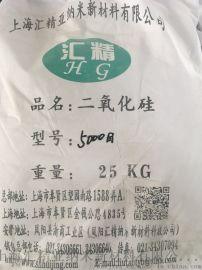 催化剂蜂窝陶瓷用汇精二氧化硅