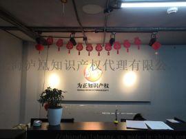 上海商标注册,免费咨询,及时回复