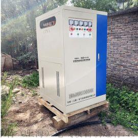 沈阳工厂用三相电稳压器 100KAV全自动稳压电源
