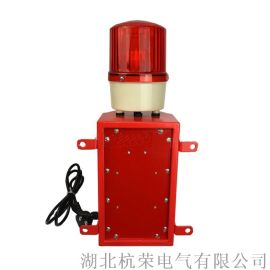 XTD-SG-35W5皮带警铃, 语音声光报警器