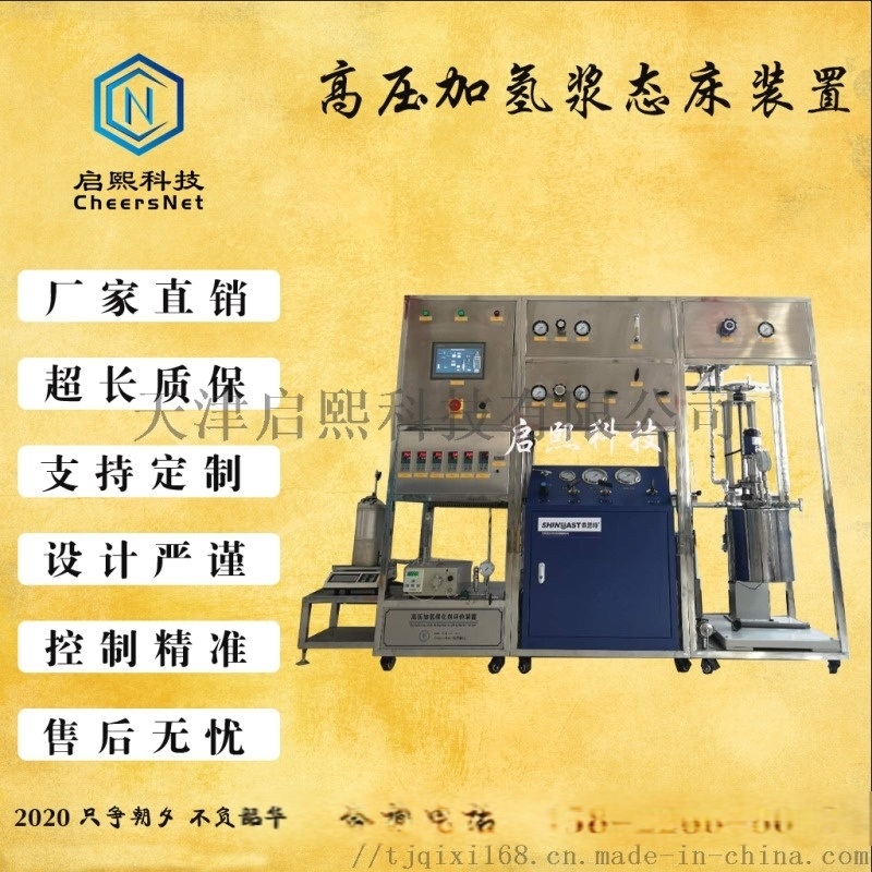 NMP提纯中试精馏装置,广西南宁柳州桂林玉林