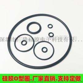 防水耐油丁腈橡胶密封圈 耐高温防尘硅胶o型圈