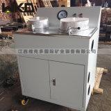 全自動盤式真空過濾機 ZL260/200真空過濾機