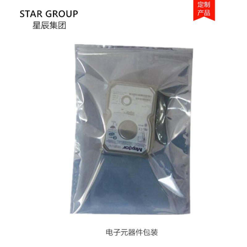 上海电子元器件芯片数据线包装袋 信号屏蔽袋