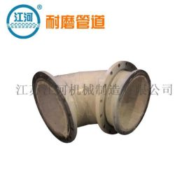 陶瓷管,氧化铝陶瓷耐磨弯头,shs陶瓷复合耐磨管