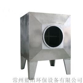 活性炭废气吸附器厂家