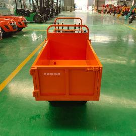 手扶式履带运输车 液压控制翻斗车 履带运输车