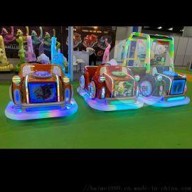 廣場新款發光碰碰車,卡通玩具車會發光無地網隨意跑