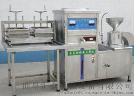 豆腐成型机 做豆腐成套设备视频 利之健食品 制作豆