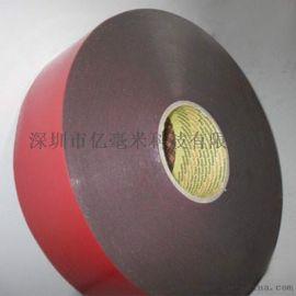 代理3MPT1500丙烯酸泡棉双面胶汽车配件背胶