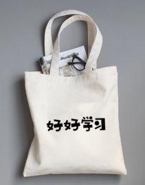 2020展会礼品手提袋定制可定制logo帆布袋定做