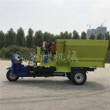 多容量自走式三轮饲料撒料车直销小型TMR撒料一体机
