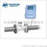 山東DN150單聲道管段式超聲波流量計