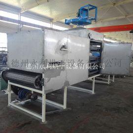 隧道式食品烘干机 大型中药材干燥机工厂直售