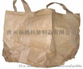 贵州集装袋(编织袋)贵阳吨袋(生产线)