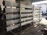 崑山純化水設備-純化水設備廠-純化水設備價格