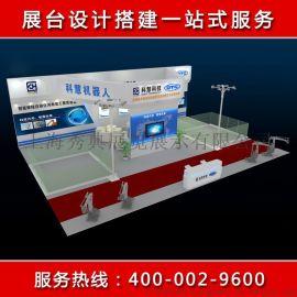 ★供应2021上海印刷包装展台设计搭建!