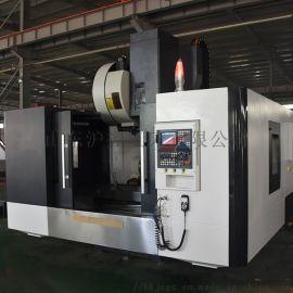 加工中心厂家VMC1270立式数控厂价报价