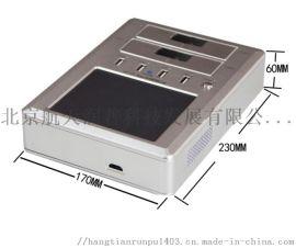 HT-218B存储介质信息消除工具(硬件版)