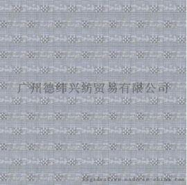 **德兴纺织提供功能性免烫整理产品及防污防菌整理制服面料