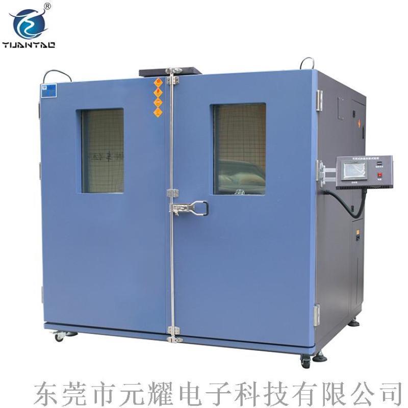 高低温试验箱YTH 高低温箱 电池防爆高低温试验箱