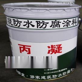 丙凝防水材料、丙凝防水防腐材料、管道、油罐、金属