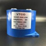 VTCO 電動汽車充磁機薄膜電容800VDC220UF