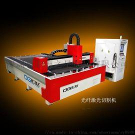 大功率光纤金属激光切割机 不锈钢金属钣金切管机