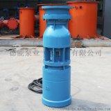 潜水轴流泵的应用哪些行业?