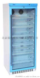 药房药品冷藏冰箱