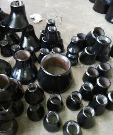 厂家生产不锈钢同心大小头变径接头衬塑异径管管件