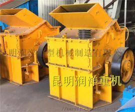 砂石生产立式破碎机 昆明润洋有机肥破碎机生产厂家
