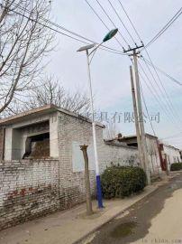 河北6米新农村太阳能灯厂家现货供应