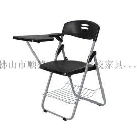 厂家直销培训椅带写字板折叠桌椅,一体靠背椅塑料椅