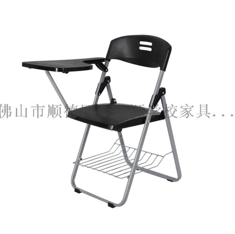 廠家直銷善學培訓椅帶寫字板摺疊桌椅,一體靠背塑料椅