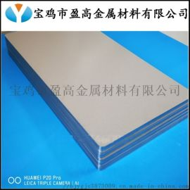 多孔鈦板、多孔燒結鈦板、燒結鈦濾板