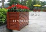 雅健户外家具厂防腐木花箱、耐用花箱