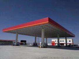供应加油站网架厂家安装