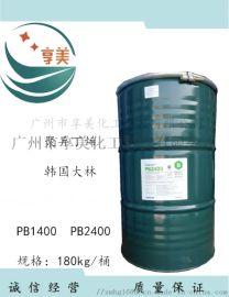 聚异丁烯PB系列韩国大林原装进口优级品胶黏剂原料