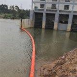 水库拦污浮体 厂家供应浮式塑料拦污浮体