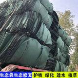 透水綠化袋, 江蘇蛇皮袋